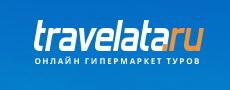 travelata онлайн гипермаркет туров