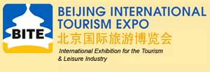 beijing international tourism expo