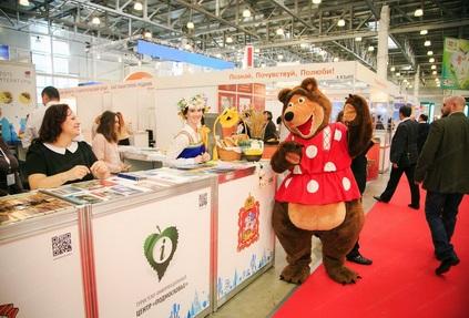 В Москве состоялся посвященный туризму глобальный международный Форум «ОТДЫХ»