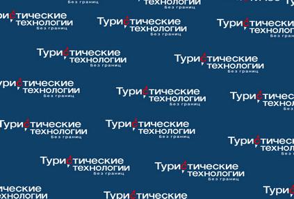 ППТ: система управления туристическим контентом