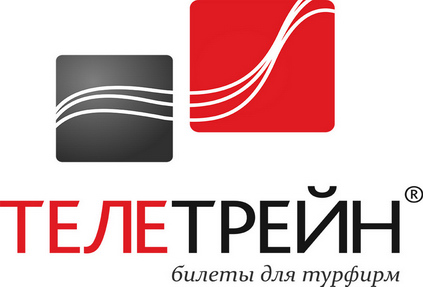 Проблемы турагентств и возможности консолидации поставщиков туруслуг от «Телетрейн»