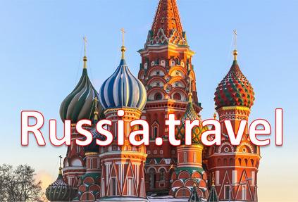 Туроператор «ИННА ТУР» представил интернет-проект витрины для турпортала Russia.travel