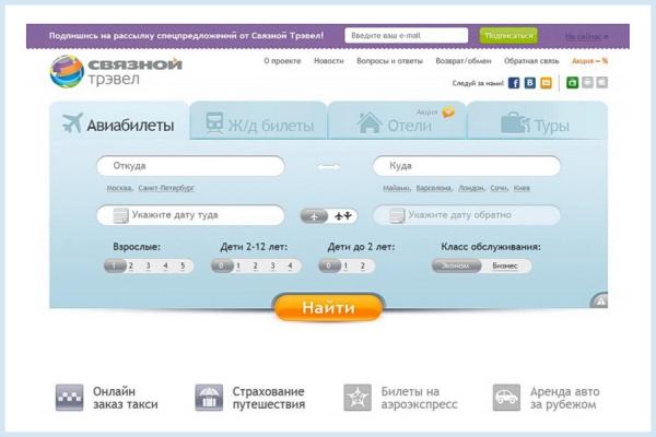 Пример реализации онлайн-модуля