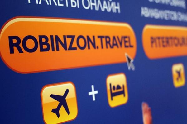 Туроператор ПИТЕРТУР запустил онлайн-сервис Robinzon.travel