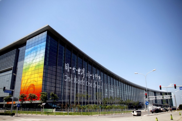 China National Convention Centre (Китай, г. Пекин)