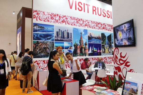 Beijing International Tourism Expo (BITE) 2015 (Китай, г. Пекин)