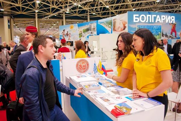 MITT / Путешествия и туризм 2015: как это было