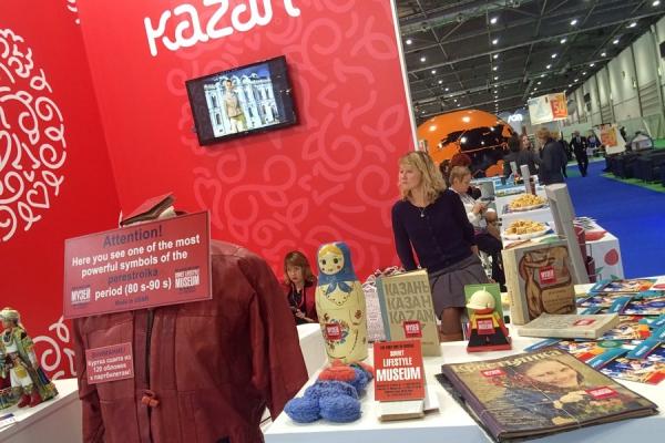 Казань на выставке World Travel Market 2015