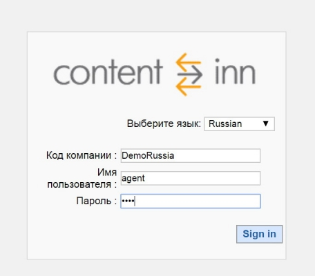 Панель авторизации Amadeus Content Inn