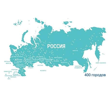 Hotelbook.pro: широкий выбор российских отелей
