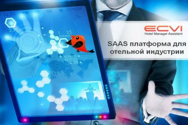 Система управления отелями Hotel Manager Assistant Ecvi набирает популярность