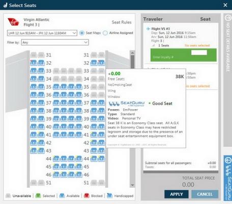 Работа с SeatGuru в обновленном приложении Travelport Smartpoint 6.5